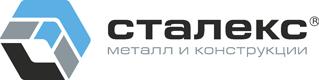 Сталекс